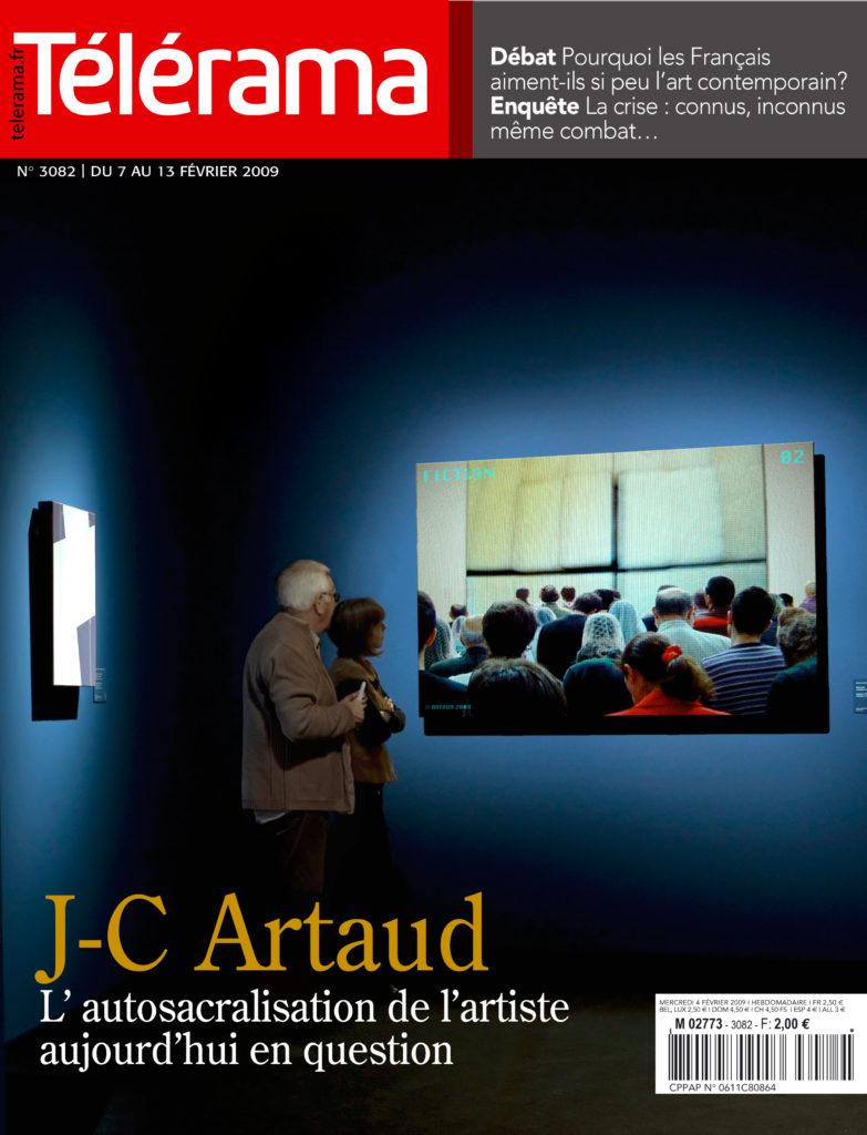 Télérama et l'art